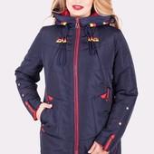 Женские демисезонные куртки в размерах 50-60. Давайте соберём.