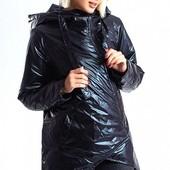 деми куртки 42-56 рр