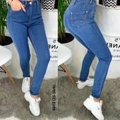 Крутые джинсики ;)  выкуп фото 1.