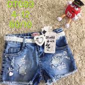 Джинсовые шорты, комбинезоны,сарафаны для девочек S&D 1-18 лет