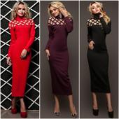 ❤❤❤ Sale, Класс Люкс, Jadone,Стильное платье Перфорация +сетка,были по 550 грн опт,сейчас 165❤❤❤