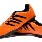 Яркие мужские футзалки-бампы для футбола (А-1706)