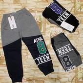 Очень модные и крутые спорт. штаны на мальчишек 116-146 р