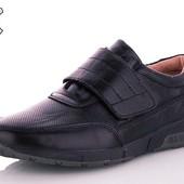 Кожаные туфли для мальчиков. 31-36.