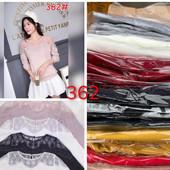 Туніки анора 250грн світерки кофти блузи кардігани від 42 по 60р кожен день відправка