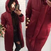 Зимнее пальто-куртка!Выкуп от 1ед. на постоянной основе.