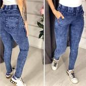Хит! Красивые женские джинсы!