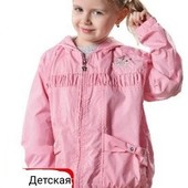 Куртки Ветровки для девочек в двух цветах, размеры 110,116,122,128 (4-7 лет)