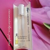 Мини-парфюмы 20 мл, производство ОАЭ.