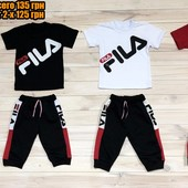 Модный детский спортивный костюм по шикарной цене -завтра отправка