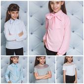 Школьная форма блузы, жакеты, юбки, сарафаны и т.д