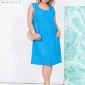 Летние платья, размеры +48