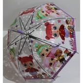 """Зонтики """"ЛОЛ"""" для ваших любимых девочек))) Всего 135 грн!"""