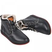Ликвидация остатков , сбор , детская обувь Maxus зима , отправка сразу
