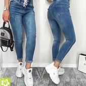 Красивые женские джинсы, самая низкая цена!