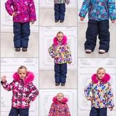 Для холодной зимы! Теплые зимние комплекты для девочек р.92-116