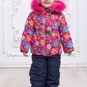 Распродажа на фабрике! Быстрая отправка Happy family! Теплые зимние комплекты для девочек р.92-110