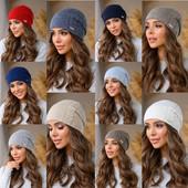 Теплые шапки, очень большой выбор, смотрите все фото
