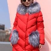 Распродажа! Зимние куртки пуховики детские, от 1шт, актуальное наличие и замеры