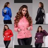 Акция!!!!! Куртки по супер цене