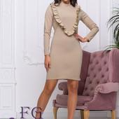Новинки одежды для девушек!!! Разные размеры и цвета!!! Есть наложка!!! Отправки каждый день!!!