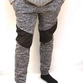 Зимние мужские спортивные брюки!!!