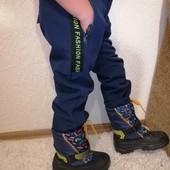 Теплющие термо штаны лыжные мальчику