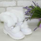 Белые детские зимние ботинки с опушкой 25-36р Выкуп напрямую со склада!