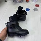 Стильные зимние ботиночки натуральная кожа