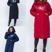 Парки,куртки зима. Широкий вибір.Найнижці ціни в СП. 44-58. Здаю заказ