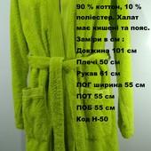 Жіночий яскравий салатовий короткий халат Vossen Розмір М