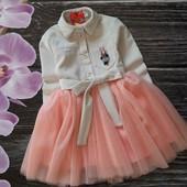 Шикарные платья для принцесс -завтра отправочка)рост 104 см по цене производителя