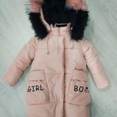 Сбор! Зима! 110-128 р. Мега крутая куртка-пальто!!! Хочу своей малышке.