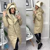 Зимнее пальто СП. Помогите собрать