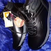 Обувь для мужчин Кожа термо гамаши для мальчиков остатки СП