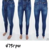 Бесплатная доставка на все джинсы