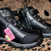 Зимние неубиваемые ботинки 32-37р.