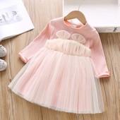 Шикарные, очень красивые платья для ваших принцесс.выкуп от 1 ед.