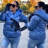 Стильная женская куртка в комплекте с перчатками-митенками. Выкуплены.свободны М.XL