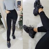 Женские джинсы ♥ осень, зима, лучшие модельки по лучшей цене!