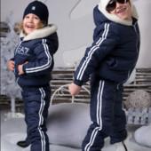 Костюмы зимние комбинезоны детские и подросток (Разные!)р. (84-170) есть обмен