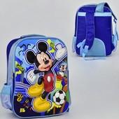 Школьные рюкзаки для младшей и средней школы.Часть 1.Есть реальные фото!