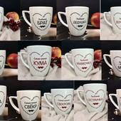 """Чашки из серии """"Любимые""""! Получила!! Новый сбор!"""