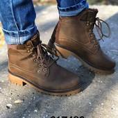 Зимние ботинки всего 230 грн