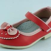 Туфли на девочку (размер 21-36) и мальчика (размер 29 - 19 см) Наличие + сбор