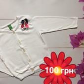 Кофтинка для дівчаток 100 грн від 2 до 7 років