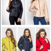 Демисезонная куртка женская (р.42-52). Украина. Есть обмен и возврат