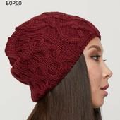 Распродажа склада! Любая шапка 65 грн. Много моделей и цветов..