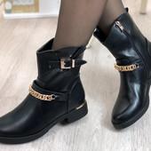 Выкуплены весенние ботиночки