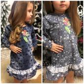 Платье с вышивкой! Отличное качество!!!